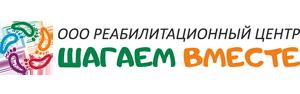 "РЦ ""Шагаем вместе"""